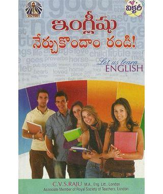 English Nerchukondam Randi