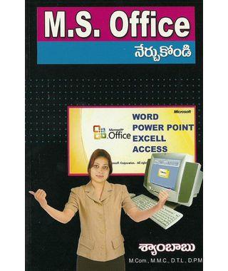M. S. Office Nerchukondi