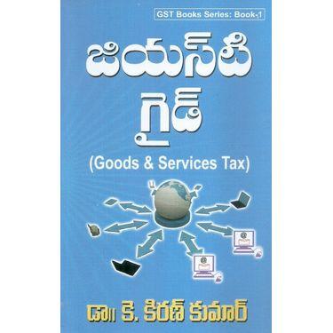 GST Guide