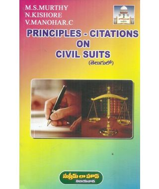 Principle- Citations On Civil Suits