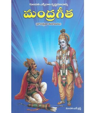 Mandragitha