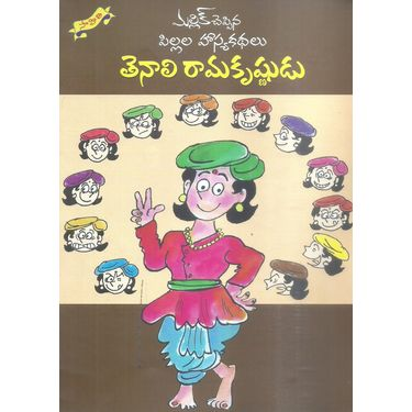 Government School Books Set