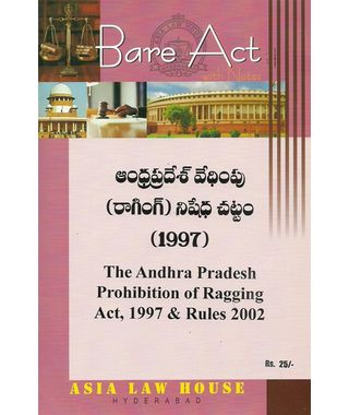 A. P Prohibition of Ragging Act, Rules 1997(Telugu)