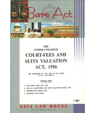 The AP Court- Fees and Suits Valuation Act, 1956