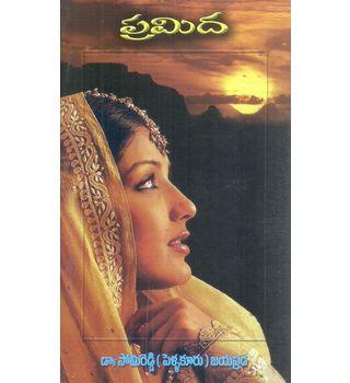 Pramidha