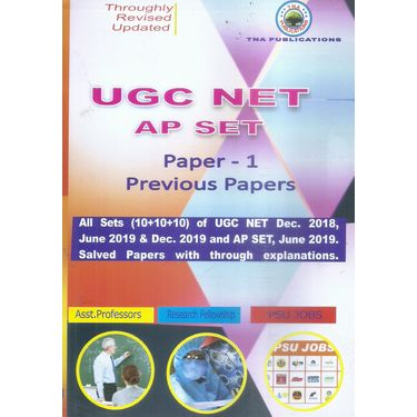 Ugc Net Ap Set Paper- 1 Previous Papers
