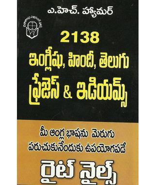 2138 English, Hindi, Telugu Phrases & Idioms