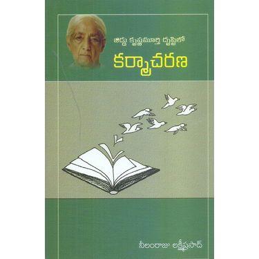 Jiddu Krishnamurthy Drustilo Karmacharana