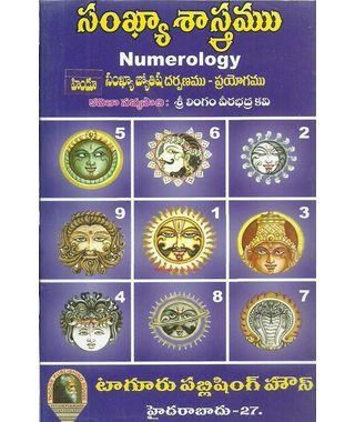 Sankya Sastram Numerology