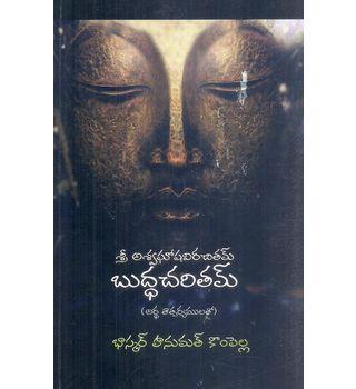 Sri Aswaghoshavirachitham Buddhacharitam