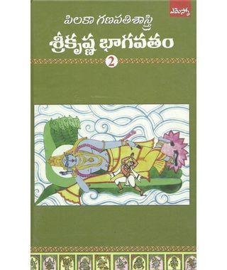 Sri Krishna Bhagavatham 2