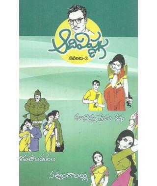Satyam Garillu, Maa Nanna Prema Katha and Siva Thandavam