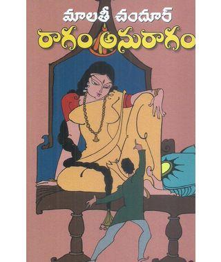 Ragam Anuragam