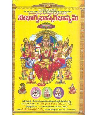 Soubhagya Bhaskar Bashyam