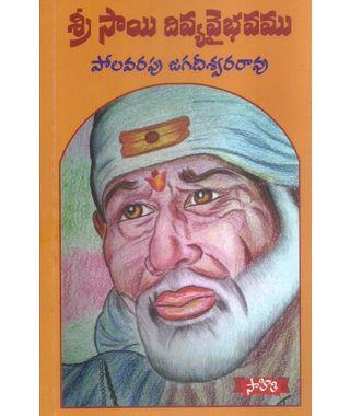 Sri Sai Divya Vaibhavamu