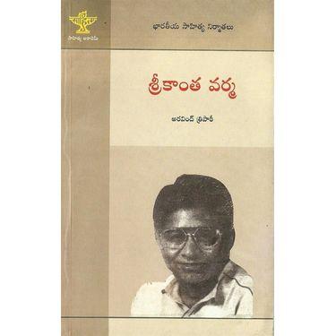 Srikantha Varma