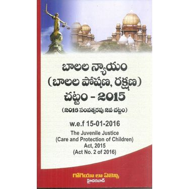 The Juvenile Justice (Care and Protection of Children) Act, 2015 (Act No. 2 of 2016)