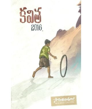 Kavitha 2016