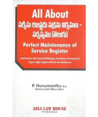 Perfect Maintenance Of Service Register