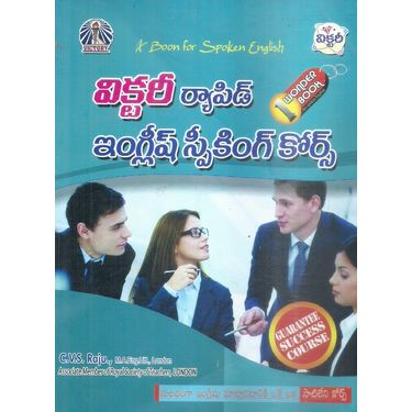 Victory Rapid English Speaking Course
