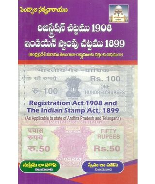 Registration Act 1908 and The Indian Stamp Act, 1899
