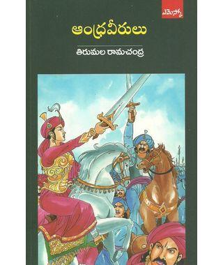 Andhra Veerulu