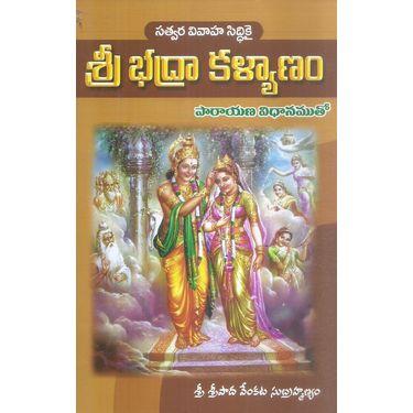 Sri Bhadra Kalyanam