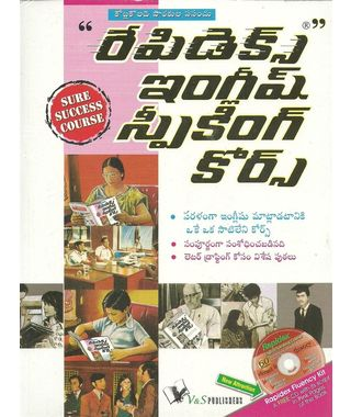 Rapidex English Speaking Course with CD