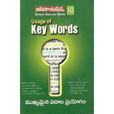 Usage of Keywords