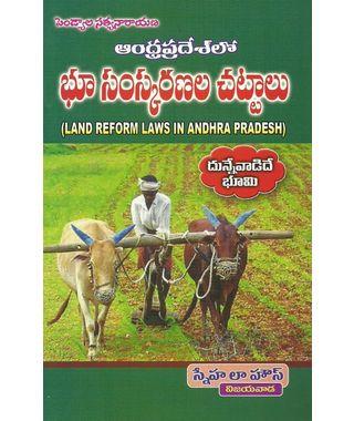 A. P Land Reform laws (Telugu)