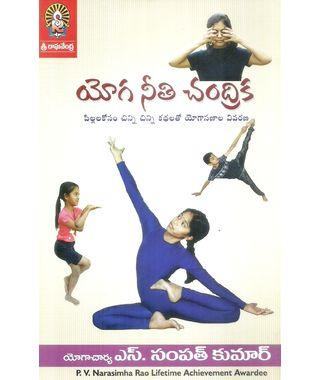 Yoga Nithi Chandrika