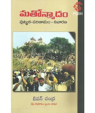 Mathonmadam