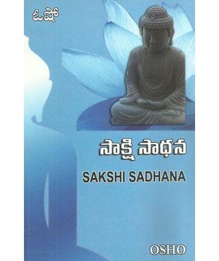 Sakshi Sadhana
