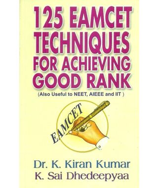 125 Eamacet Techniques For Achieving Good Rank