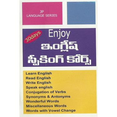 Enjoy English Speaking Course