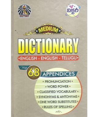 Medium Dictionary (English- English- Telugu)