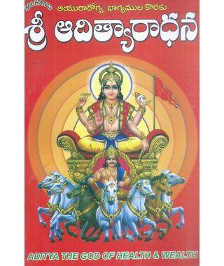 Sri AdhityaRadhana