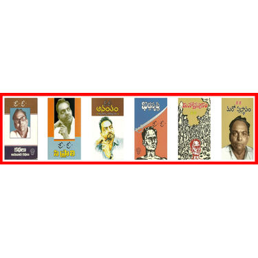 Sri Sri Books Set