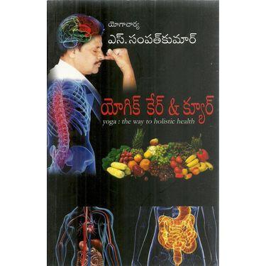 Yogik Care & Cure