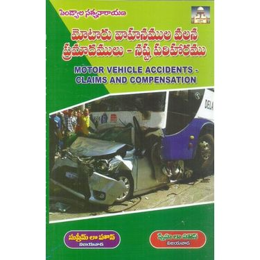 Motor Vehicle Accidents- Claims and Compensation
