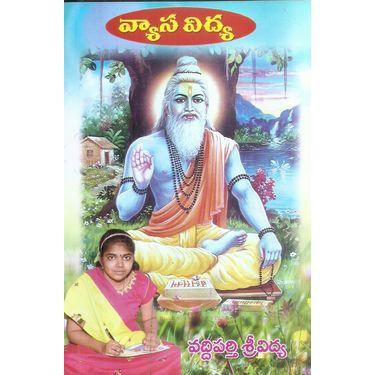 Vyasa Vidhya