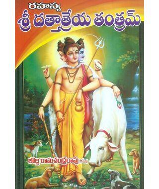 Sri Dattatreya Tantram