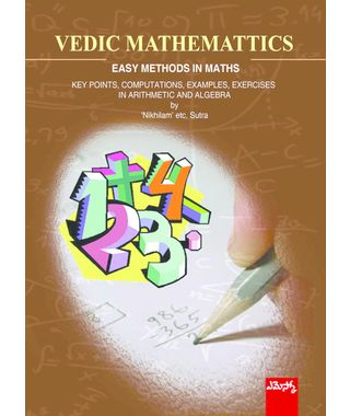 Vedic Mathemattics (English)