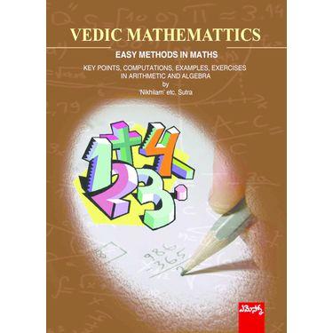 Vedic Mathemattics (English)
