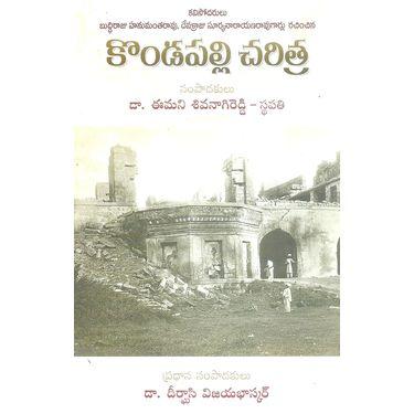 Kondapalli Charitra