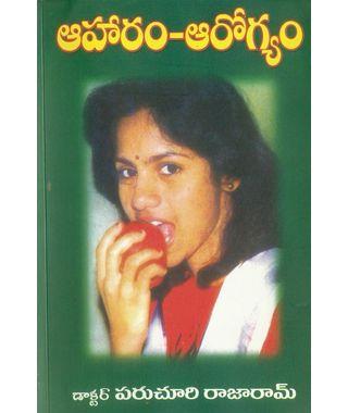 Aaharam Aroghyam