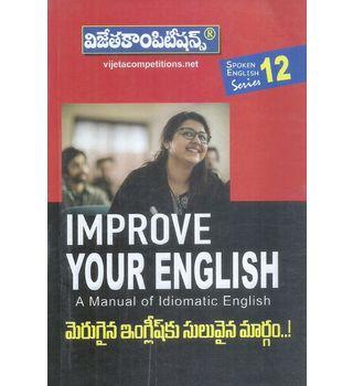 Improve Your English (A Manual of Idiomatic English)