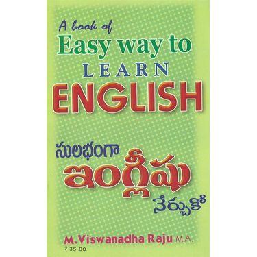 Sulabhamga English Nerchukondi