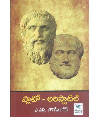 Plato- Aristatil