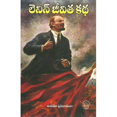 Lenin Jeevitha Kadha